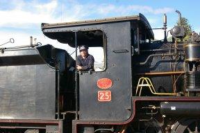 NSWGR 3827